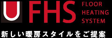 FHSネットワーク
