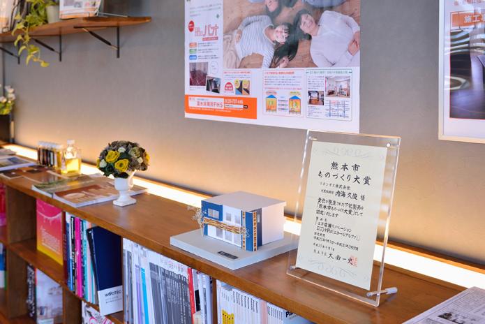 熊本市ものづくり大賞を受賞