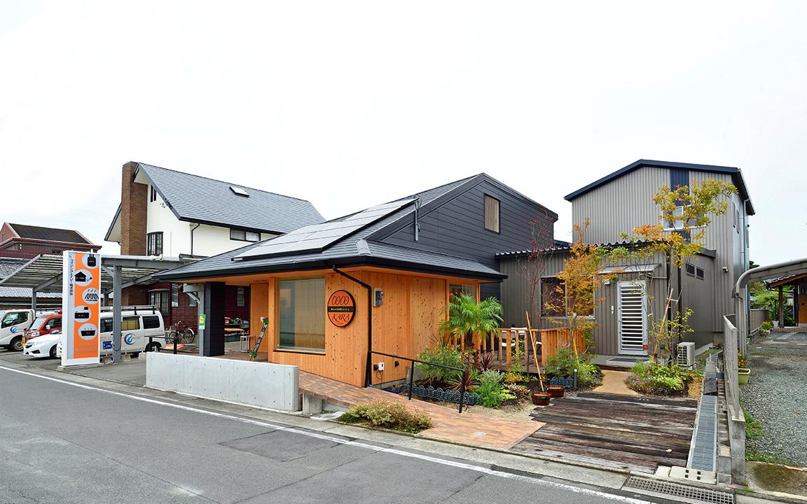 ライジングエナジー株式会社 COCOKARA(ココカラ)
