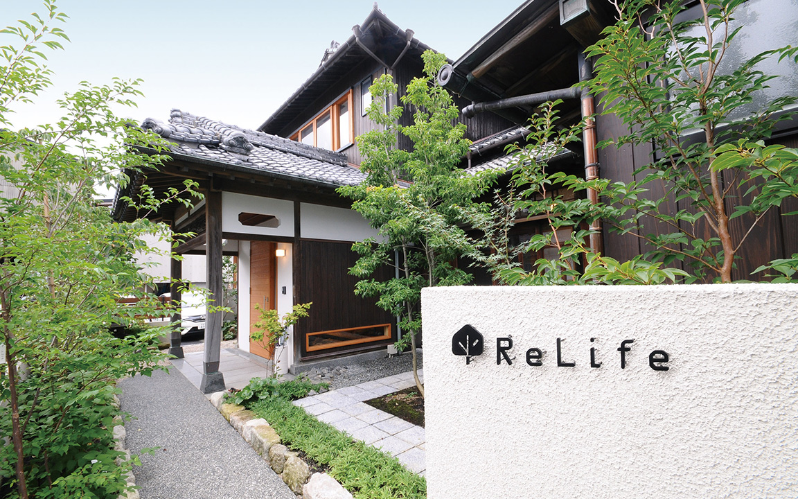 ReLife 再生居住空間+リライフ 田島興産株式会社