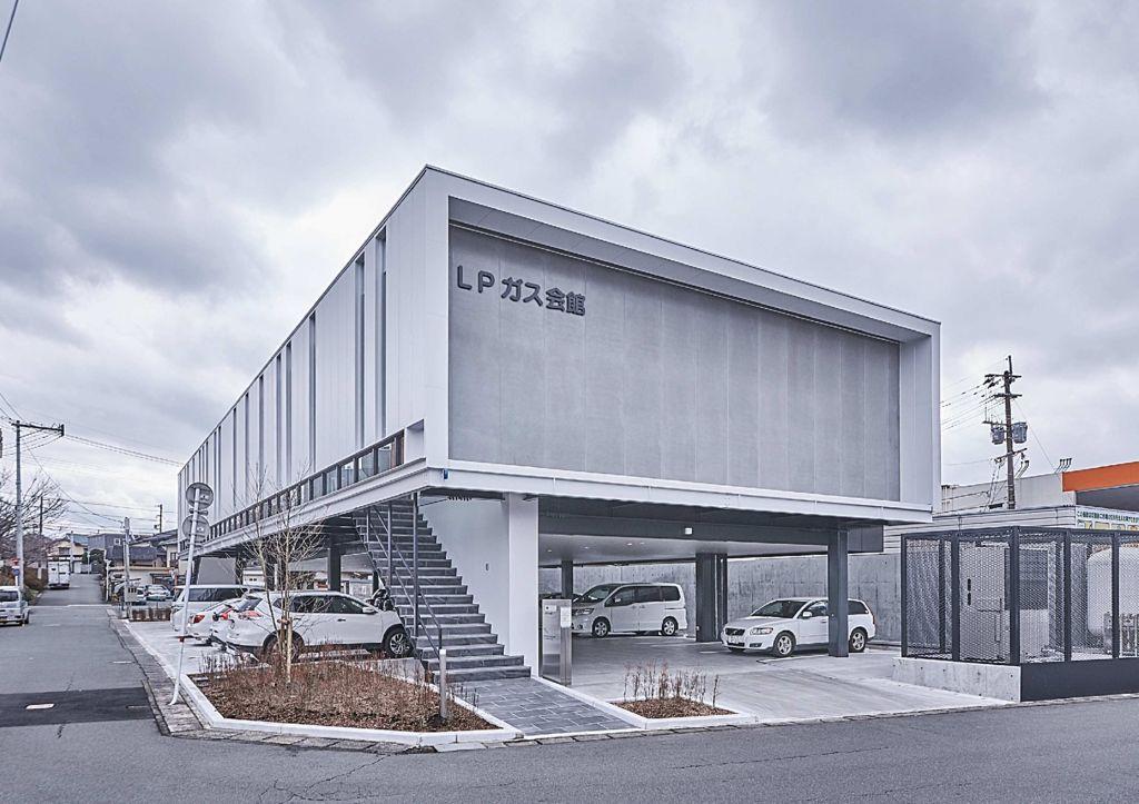 熊本県LPガス会館
